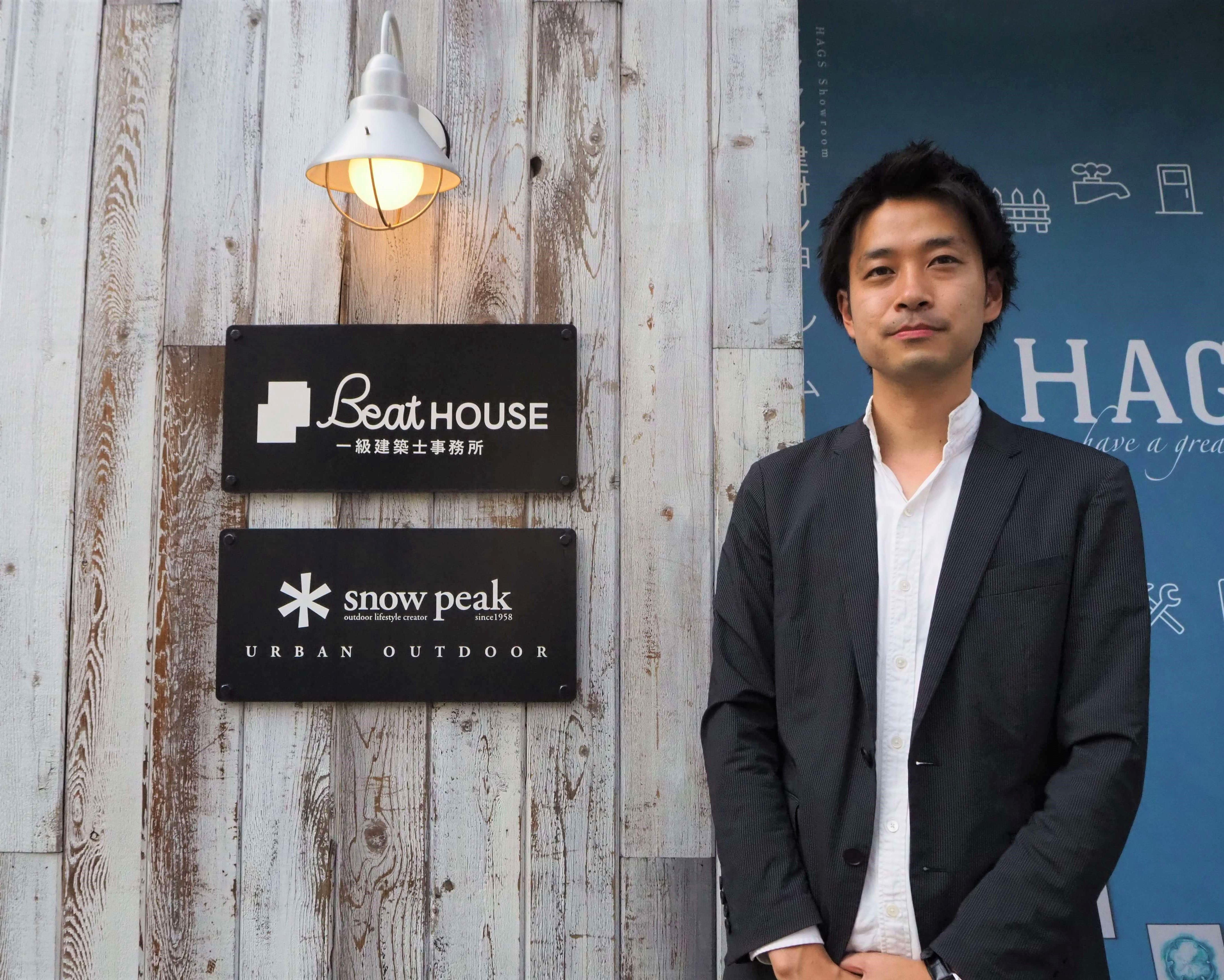 BeatHouse リノベ不動産インタビュー
