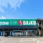 daiku仙台